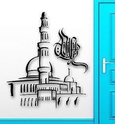 Wall Stickers Mosque Islam Muslim Arabic Culture Mural Vinyl Decal (ig1911)