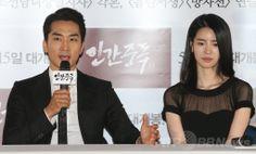 韓国・ソウル(Seoul)のシネマコンプレックス(複合映画館)「CGV」往十里(Wangsimni)店で開かれた、映画『人間中毒(Obsessed)』のマスコミ向け試写会に出席した俳優ソン・スンホン(Song Seung-Heon 宋承憲 송승헌 、左)とイム・ジヨン(Lim Ji-Yeon 林智妍 임지연 )(2014年5月7日撮影)。(c)STARNEWS ▼14May2014AFP|韓国映画『人間中毒』、プレス向け試写会開催 http://www.afpbb.com/articles/-/3014844 #Wangsimni #Obsessed #Song_Seung_Heon #Lim_Ji_Yeon