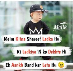 Boy Quotes, Funny Quotes, Best Friend Quotes, Best Friends, Alphabet Necklace, Funny Boy, Dil Se, Love Couple, Funny Pins