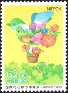 Children in Bird and Flower Balloon