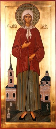 St. Xenia of Petersburg by Jacques Bihin