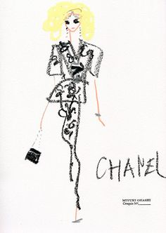 chanel RESORT 2015 by Miyuki Ohashi