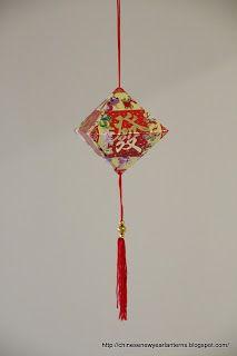 Chinese New Year Lanterns 红包灯笼手工制作: How to Make a Diamond Ang Pow Lantern
