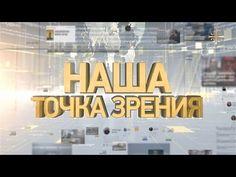 Наша точка зрения: Об идеологии современной Украины (Редколлегия с Александром Дугиным) - YouTube