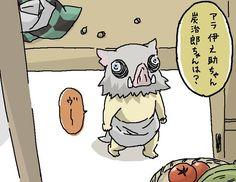 Samurai Anime, Anime Demon, Manga Anime, Demon Slayer, Slayer Anime, Anime Illustration, Anime Family, Forest Wallpaper, Anime Child