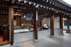 in the ikeson-dong district of seoul, south korea, LABOTORY architects restored a & atmosphere renovating a traditional hanok home into a cafe. Coffee Cafe Interior, Cafe Interior Design, Cafe Design, House Design, Korean House, Korean Coffee Shop, Seoul Cafe, Korean Cafe, Pub Decor