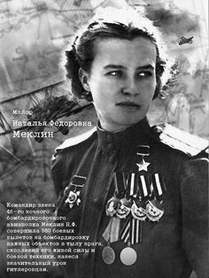 This Russian women, Natalya Meklin, Flew 980 night missions during World War 2 at the age of Female Pilot, Female Hero, Female Soldier, Great Women, Amazing Women, Amazing People, Military Women, Ww2 Women, Military History