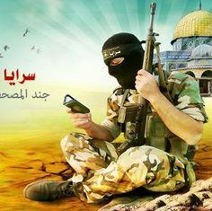 al-qassam - Google Search