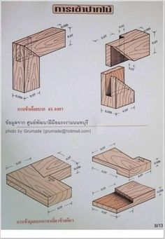 If you are one of those people who enjoys building woodworking crafts/projects and some basic carpentry skills this website will interest you in the same way that it did me. Woodworking Articles, Woodworking Projects That Sell, Woodworking Joints, Woodworking Workshop, Woodworking Techniques, Woodworking Wood, Japanese Woodworking, Woodworking Supplies, Woodworking Classes