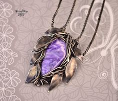 Купить Заколка Чароитовый Лес - фиолетовый, wire wrap, wrap, wire, strelka, подарок, нейзильбер