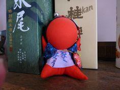 The Sarubobo or faceless dolls of Japan