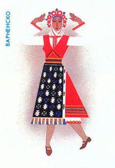 Stamp. Bulgarian costume from Varna