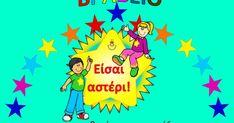 Piano, Greek, School, Blog, Fictional Characters, Astronauts, Pianos, Blogging, Fantasy Characters