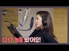 (4K)하지원 초콜릿 OST 녹음현장 다녀왔습니다. - YouTube Princess Weiyoung, Ha Ji Won, Korean Drama, Singing, Chocolate, Drama Korea, Schokolade, Kdrama, Chocolates
