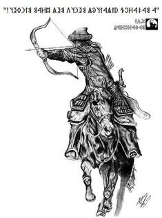 Medieval Tattoo, Medieval Art, Hungarian Tattoo, Archer Tattoo, Empire Tattoo, Dance Wallpaper, Samurai Artwork, Warrior Tattoos, Ring Tattoos