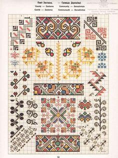 Ukrainian and Romanian embroidery of Bukovyna-Bucovina Medieval Embroidery, Palestinian Embroidery, Folk Embroidery, Cross Stitch Embroidery, Embroidery Patterns, Machine Embroidery, Cross Stitch Designs, Cross Stitch Patterns, Polish Embroidery