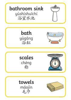 Home Corner Word Cards China Language, Language Study, Spanish Language Learning, German Language, Japanese Language, Teaching Spanish, Teaching English, Mandarin Lessons, Learn Mandarin