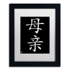Mother - Vertical Black Matted Framed Graphic Art