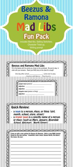 Beezus and ramona by beverly cleary complete unit of reading beezus and ramona fun pack fandeluxe Gallery