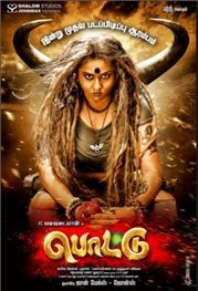 Pottu 2016 2017 Tamil Movie Online Free Pottu Watch Full Movie Dvdrip Pottu
