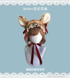 Harajuku Fashion, Kawaii Fashion, Lolita Fashion, Kawaii Wigs, Fairytale Fashion, Kawaii Accessories, Fancy Hats, Animal Ears, Kawaii Clothes
