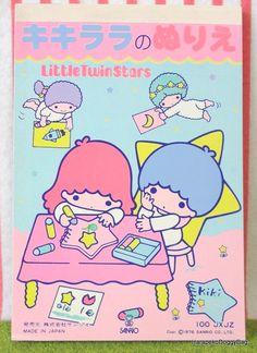 A vintage Sanrio Little Twin Stars stationery coloring book with stickers sheets. Each paper sheet has different illustrations of Kiki and Lala. The kawaii Japanese fancy goods item was made in 1976 in Japan.