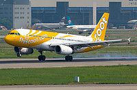 Civil aviation database with half a million photos and information on 40,000 aircraft