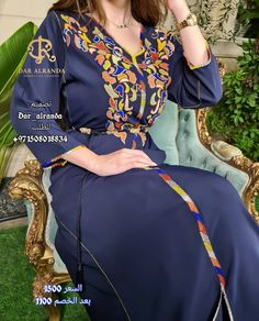 Kaftan, Design, Fashion, Quotes, Caftan Marocain, Kaftan Pattern, Henna Designs, Moda, Fashion Styles