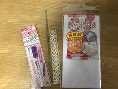 おしゃれ手作りブックカバーの作り方-文庫本サイズ | ココポップハンドメイド Daiso, How To Make, Food, Meals