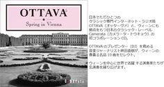 【楽天市場】『春、ウィーンにて~Spring in Vienna』:OTTAVAセレクトショップ