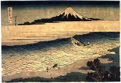HOKUSAI Katsushika, 'Paysage' (titre donné par l'école Shirakaba) ou 'Tamagama dans la province de Munsabi', 1832