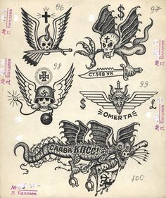 Drawings of Russian criminal tattoos by Danzig Baldaev. Collection: Fuel, London. From the essay: Danzig Baldaev's Prison House of Flesh