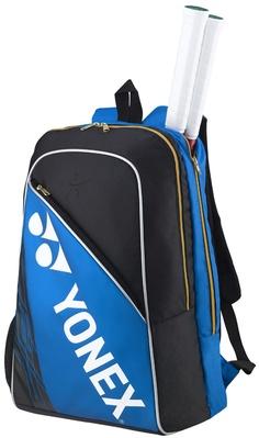 Yonex Bag!