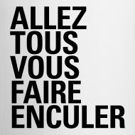 Composition, Language, Point, Image, Design, French Tips, Sweet Words, French Words, Vocabulary