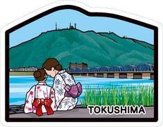 徳島県 | POSTA COLLECT