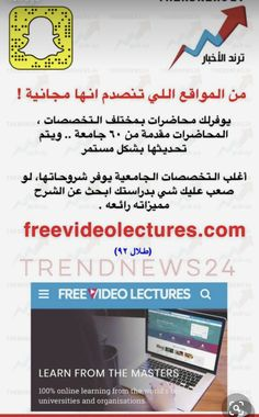 Study Websites, Study Apps, Learning Websites, Educational Websites, Text Service, Life Skills Activities, English Language Learning, Study Skills, Study Hard