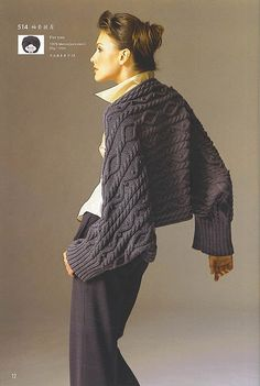 Kind of a shawl/cardigan?  Probably shrug.  No other views here.  Great cables and looks comfy.