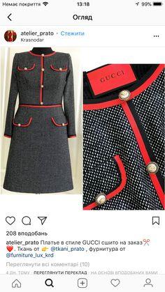 Платье Abaya Fashion, Fashion Dresses, Full Figure Dress, Gilet Crochet, Black Dress Outfits, New Years Dress, Gucci Dress, Business Dresses, Types Of Dresses