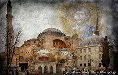 Παναγία Ιεροσολυμίτισσα : Κωνσταντινούπολη: Φώτισες την οικουμένη με την Αγί...