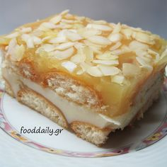Sweet with savagiar and orange cream . NEEDS translated Greek Sweets, Greek Desserts, Desserts To Make, Greek Recipes, Delicious Desserts, Party Desserts, Pastry Recipes, Dessert Recipes, Sour Cream Chocolate Cake