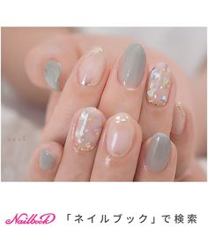 Tere Clear nails create a sense of adulthood and comfort. Cute Acrylic Nails, Cute Nails, Pretty Nails, Korean Nail Art, Korean Nails, Asian Nail Art, Soft Nails, Simple Nails, Pastel Nails