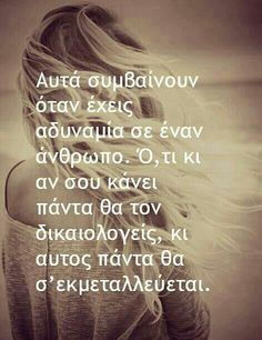 New Post has been published on Sharp Humor - Trend Bts Quotes 2020 My Life Quotes, Bts Quotes, Quotes To Live By, Clever Quotes, Greek Words, Life Words, Greek Quotes, English Quotes, Be Yourself Quotes