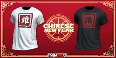 2K Store add two Chinese New Year shirts for NBA 2K17 MyPLAYER