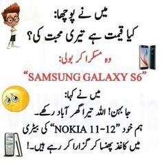 Hahahahahaha no Samsung galaxy only aap ka Dil babu....