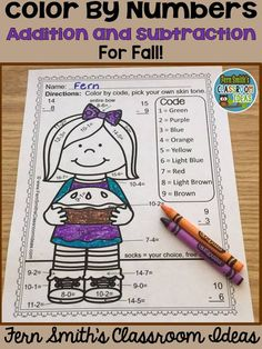 Color By Numbers Fall Math Addition And Subtraction Facts