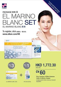 #elmarinoblanc #epadha #hongkongonlinebusiness #ecommatrix #weeklyusdpayout