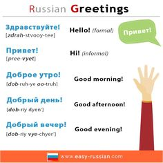 Colors in russian pinterest learn russian learning and language basic russian greeting words and phrases m4hsunfo