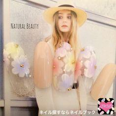 ネイル 画像 Natural Beauty 赤坂 860505 カラフル フラワー デート ソフトジェル ハンド