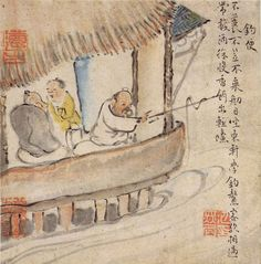 ikeno taiga 池大雅 1771 Ten Advantages and Ten Pleasures of Country Life : An Advantage for Fishing 十便十宜図 : 釣便図