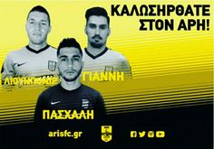 Stefanovic, Pasas & Kassos are officially players of ARIS FC for upcoming season!